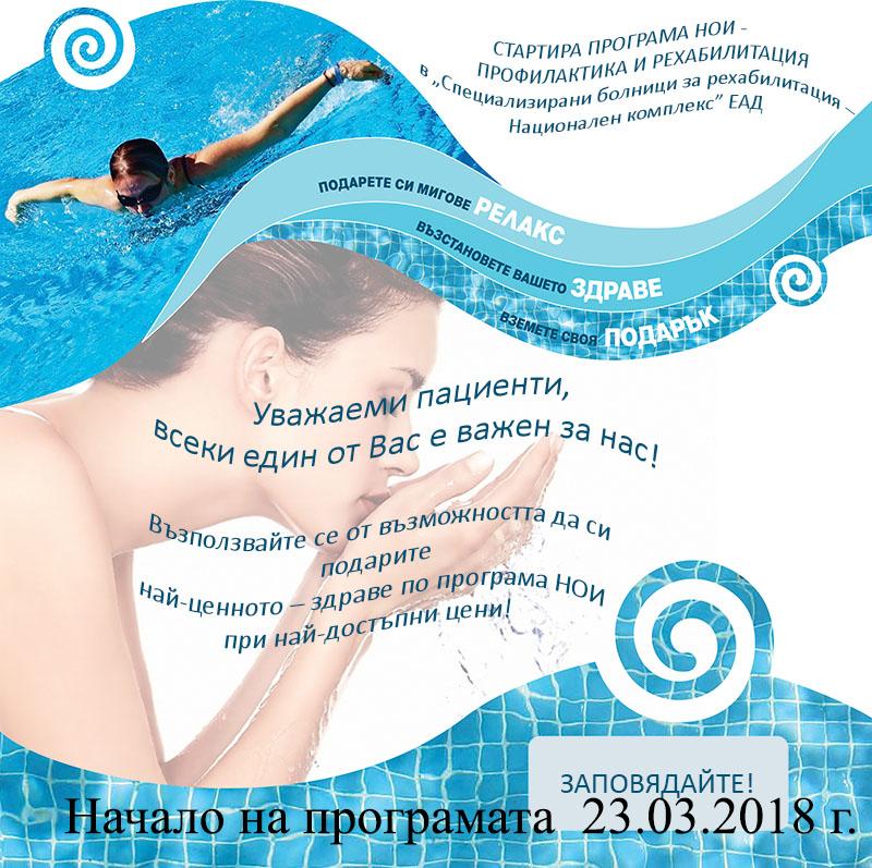 Poster_100_70cm_1 (1)