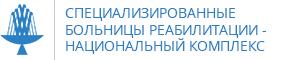 СБР-НК
